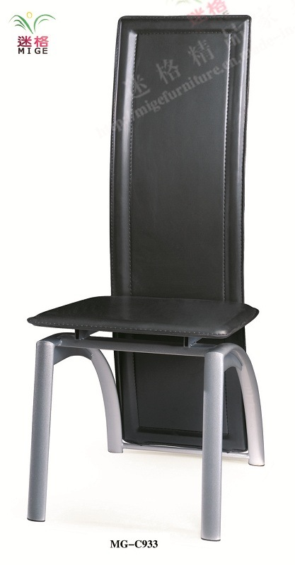 Metal Chairs Steel Metal Dining Room Seating Office Desk Chairs
