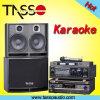 Karaoke System (CS104)