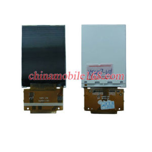 Mobile Phones LCD for Serial Number XJ2007-V01