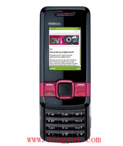 Cell Phone 7100S