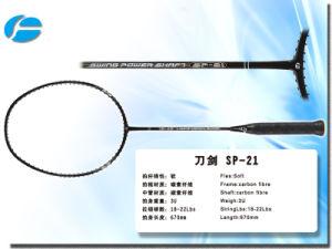 Badminton Rackets (SP-21)