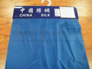 210t Semi-Dull Polyester Taffeta (PWQD-002)
