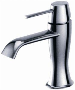 Faucet / Basin Mixer (YG - 7102)