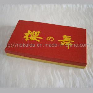 Gift Box / Paper Box (NBKD072)