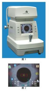 Ophthalmic Equipment Auto Refractometer (AR-800) pictures & photos