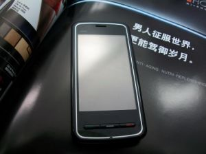 3.2inch Windows Mobile 6.5 Professional Phone (W5800)