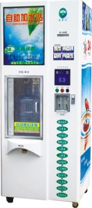 Water Vending Machine with Reverse Osmosis pictures & photos