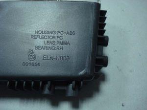 LED Daytime Running Lights (H006)