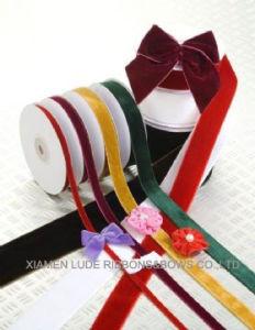 Velvet Ribbon (VR-01)