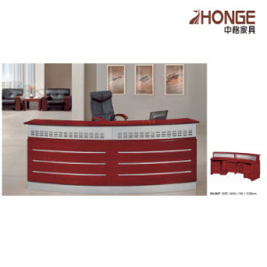 Wooden Reception Table (ZH-992)