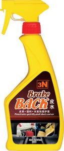 Brake Back