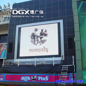 Dgx P25 Outdoor LED Display-03