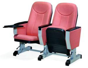 Mobile Foot Auditorium Chair (CH208FCU)
