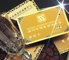 Metal Golden Card / Silver Card /Etched Metal Card