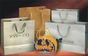 Paper Bag FK-PB002