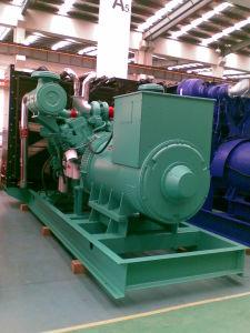 60Hzディーゼル発電機セット1875KVA (HCM1875)