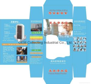 Hahn Water Purifier (sw-001)